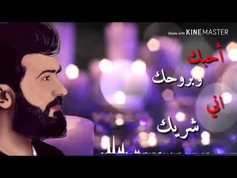 تنزيل اغنية احبك سيف نبيل Mp3