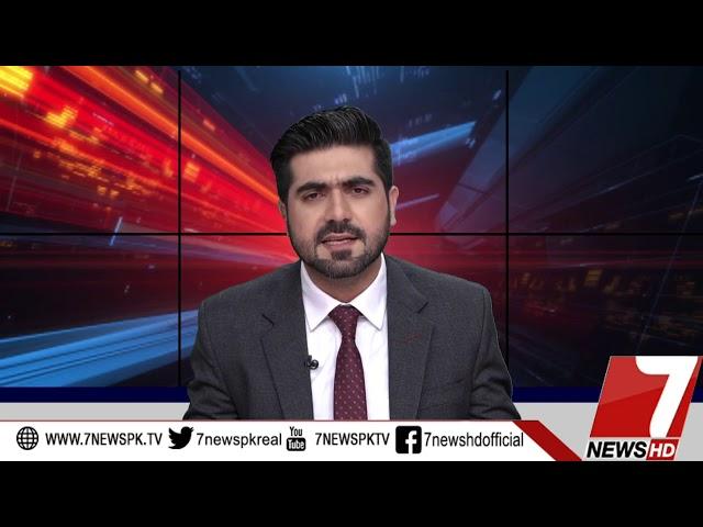 BIG 7 07 November 2019 |7News Official|