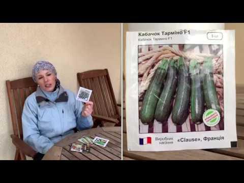 Вопрос: Какой сорт кабачков выращивать для животных?