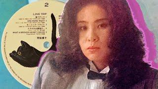Download lagu Whatever Happened to Takako Mamiya? MP3