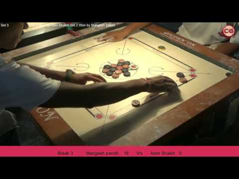 LM Set 3 Mangesh Pandit vs Azim Shaikh Mumbai Suburban District Carrom Organised Mayor Cup