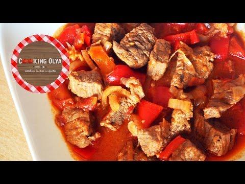 Паприкаш из говядины ★ Простые рецепты от CookingOlya