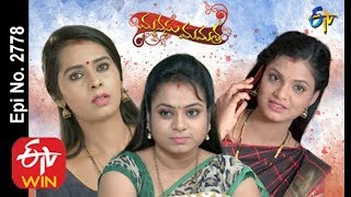 Manasu Mamata | 14th December 2019   | Full Episode No 2778 | ETV Telugu