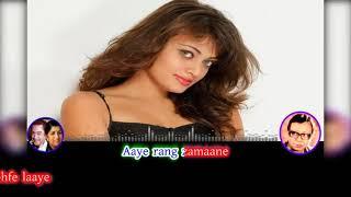 Bachke Rehna Re Baba Karaoke | R.D. Burman, Asha Bhosle, Kishore Kumar | Pukar | Amitabh Bachchan