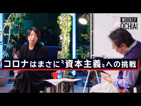 NHK - NEWSROOM TOKYO (2020, JUL. 14) from YouTube · Duration:  40 minutes
