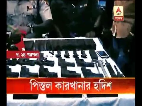 Illegal arms factory busted in WB