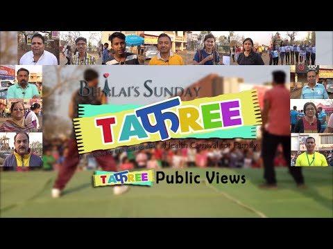 Bhilai ki TAFREE || Public views ||...