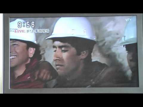 チリ鉱山の落盤事故~33人目の救出~