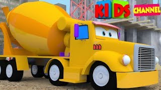 Construction vehicle | 3D video | Cars | vehicles for children | Video