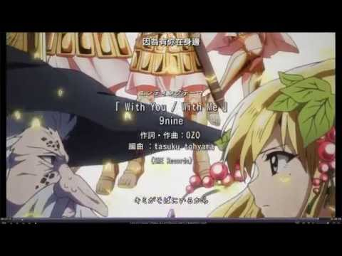 魔奇少年 magi Season 2 ED 2/Ending 2 TVsize