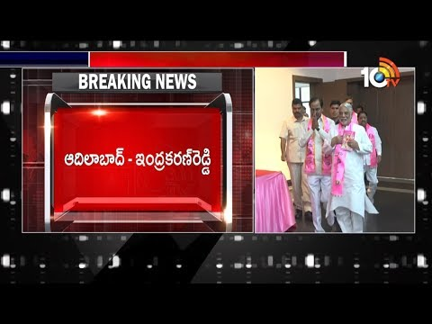 Telangana Cabinet Expansion | CM KCR Finalized List | 10TV News