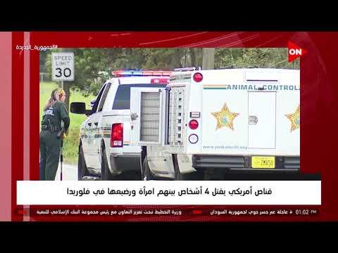 موجز أخبار الواحدة ظهرًا - هروب 6 أسرى فلسطينيين من سجن إسرائيلي عبر حفرهم نفقا