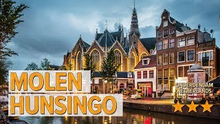 Molen Hunsingo hotel review   Hotels in Onderdendam   Netherlands Hotels