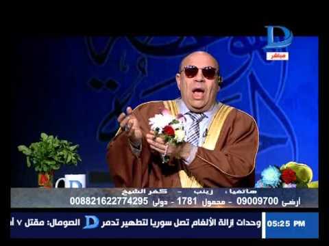 الموعظة الحسنة|الدكتور مبروك عطية منفعلا: يحرق الجواز على اللي بيتجوزوة