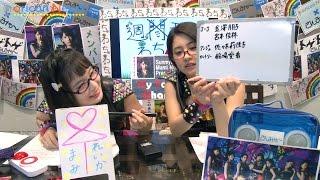 【35:00~】野田真実のフェイバリットチャンネル「勝手にハロプロドラフ...