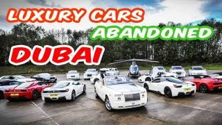 Latest Luxury Cars Abandoned In Dubai - Forgotten - Deserted - Expensive - Airport - Buy - Exotic