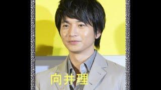 俳優の向井理(32)と女優の国仲涼子(35)が結婚することが21日...
