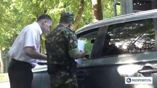 Празднование Дня России в Киеве никто не отменял