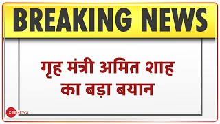 Hyderabad रैली में Amit Shah का बड़ा बयान, कहा 'अगर BJP सत्ता में आई तो Nizam कल्चर ख़त्म हो जायेगा'