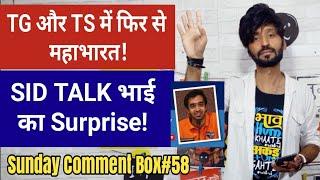 TG aur TS me Phir MAHABHARAT | Sid Talk Bhai
