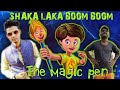 "Shaka Laka Boom Boom""// The Magic Pen//Emotional friendship Short Film.. team LRC"