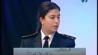 Repeat youtube video البرنامج الاجتماعي - في العمق - الموضوع : سجن النساء بمنوبة