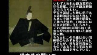 日本史のアクエリオン