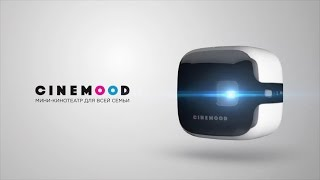 CINEMOOD Storyteller МультиКубик 2 0 Мини проектор