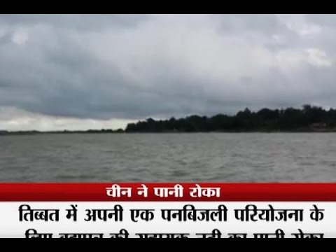 China stops water of Brahmaputra river tributary