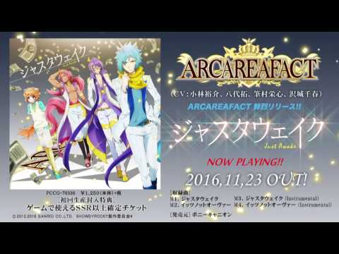 TVアニメSHOW BY ROCK#ARCAREAFACT挿入歌ジャスタウェイク 試聴動画