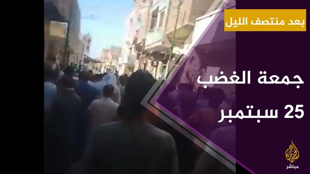 إلى أين تتجه المظاهرات في مصر؟