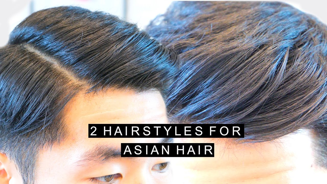 Styling Asian Hair: 2 Hairstyles For Asian Hair