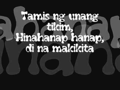 kamikazee  unang tikim with s