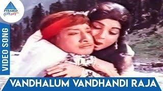 Chitra Pournami Tamil Movie Songs | Vandhalum Vandhandi Raja Video Song| TM Soundararajan| P Suseela