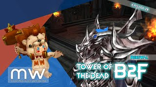 Cabal Online - Episode 28 - Renewal of Tower of the Dead B2F