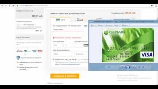 видео Примет ли Алиэкспресс оплату за товар по кредитной карте Сбербанка Моментум?