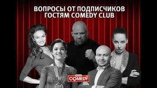 Медведева стала гостьей передачи Comedy Club