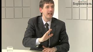 Интервью с главным врачом Борменталя  Идеальная диета  №3