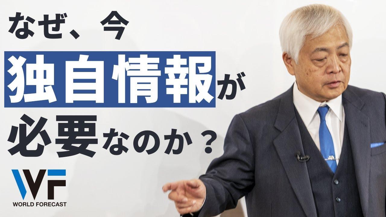 ワールド キャスト 藤井 喜 フォー 厳 の