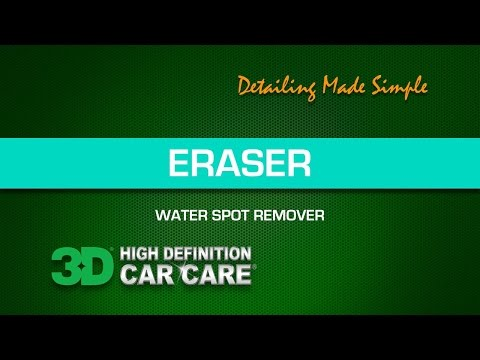 Eraser Spot Remover - How to use it with the HD Polisher