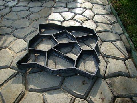 Авито формы для тротуарной плитки купить - YouTube