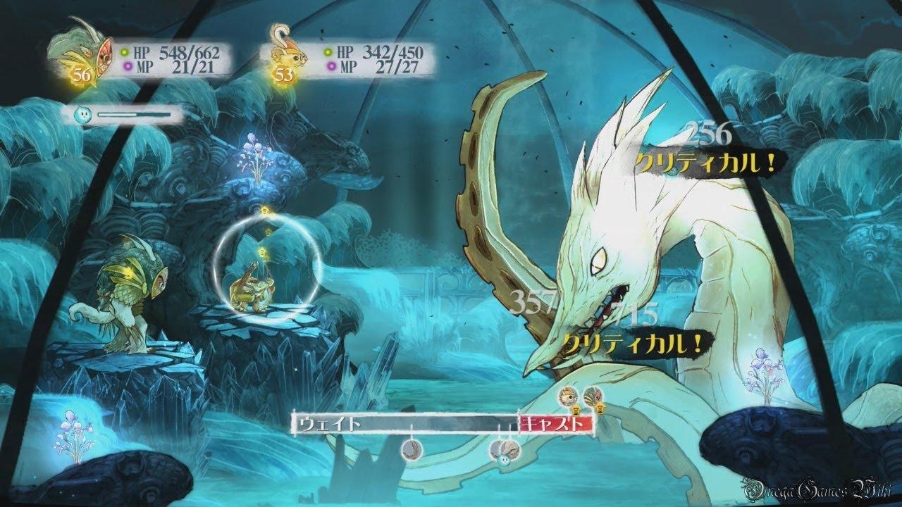PS4】チャイルド オブ ライト(C...