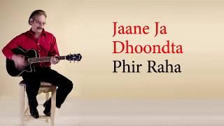 Jaane Ja Dhoondta Phir Raha Guitar Instrumental🔴⚫️