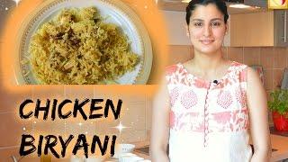 Chicken Biryani - Indische Hähnchen-Biryani - Reis Gericht - indisch Kochen