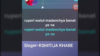 Ruperi valut madanchya banat yena with lyrics best version
