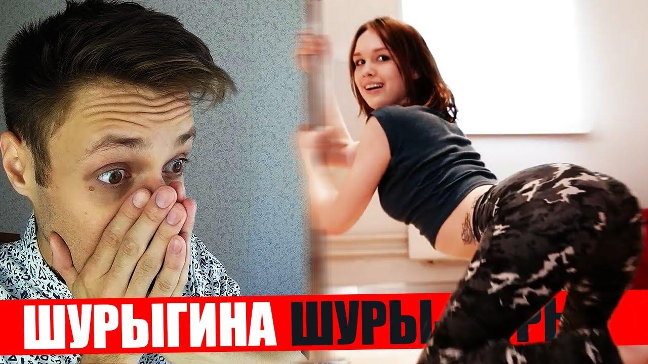 Шурыгина TV ДИАНА КАЖЕТ ПОПКУ  YouTube