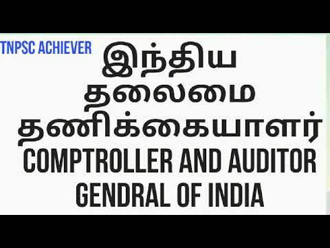 Comptroller and auditor general (CAG) INDIAN POLITY TNPSC GROUP-2 OT RAILWAYS RRB RAILWAYS ALP SSC