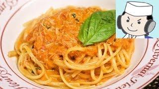 蟹のトマトクリームパスタ♪ pasta With Crab Tomato Cream Sauce♪