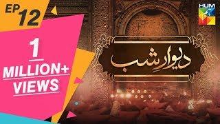 Darr Khuda Say - EP 11 - 27th August 2019 - HAR PAL GEO