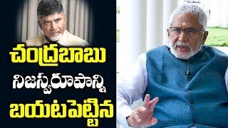 చంద్రబాబు నిజస్వరూపం బయటపడింది   Murali Mohan Revealed Real Behavior of Chandrababu   Telugu News
